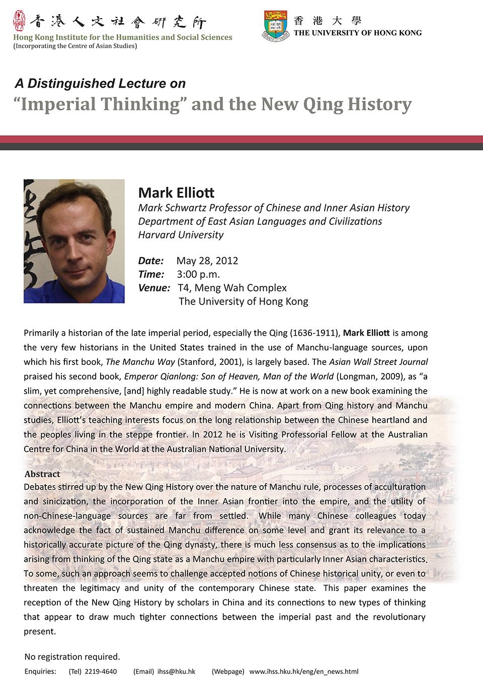 "Distinguished Lecture on ""Imperial Thinking and the New Qing History"" by Professor Mark Elliott (May 28, 2012)"