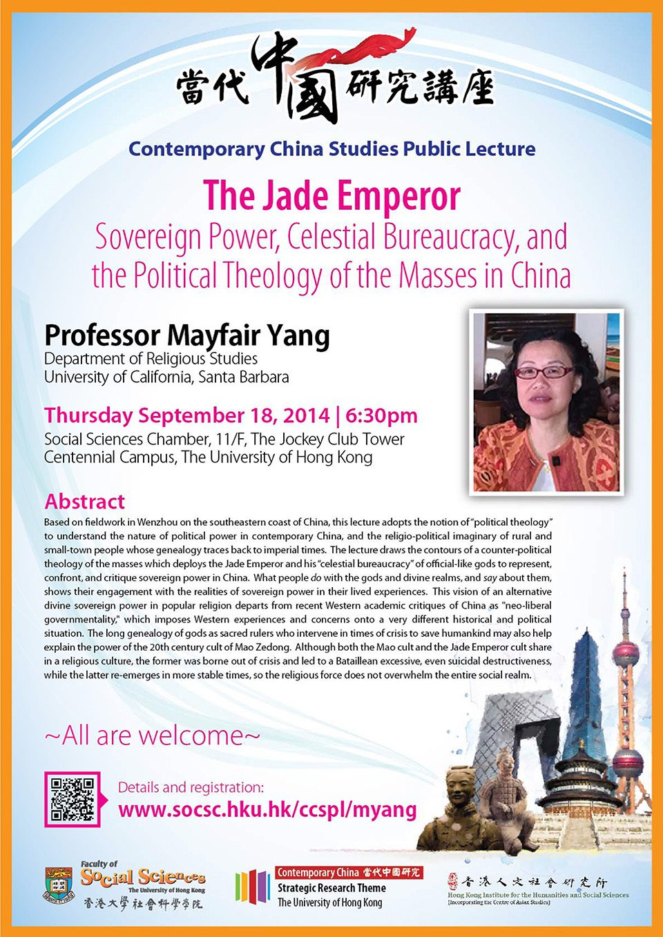 "Contemporary China Studies Public Lecture: ""The Jade Emperor: Sovereign Power, Celestial Bureaucracy, and the Political Theology of the Masses in China"" by Professor Mayfair Yang (September 18, 2014)"
