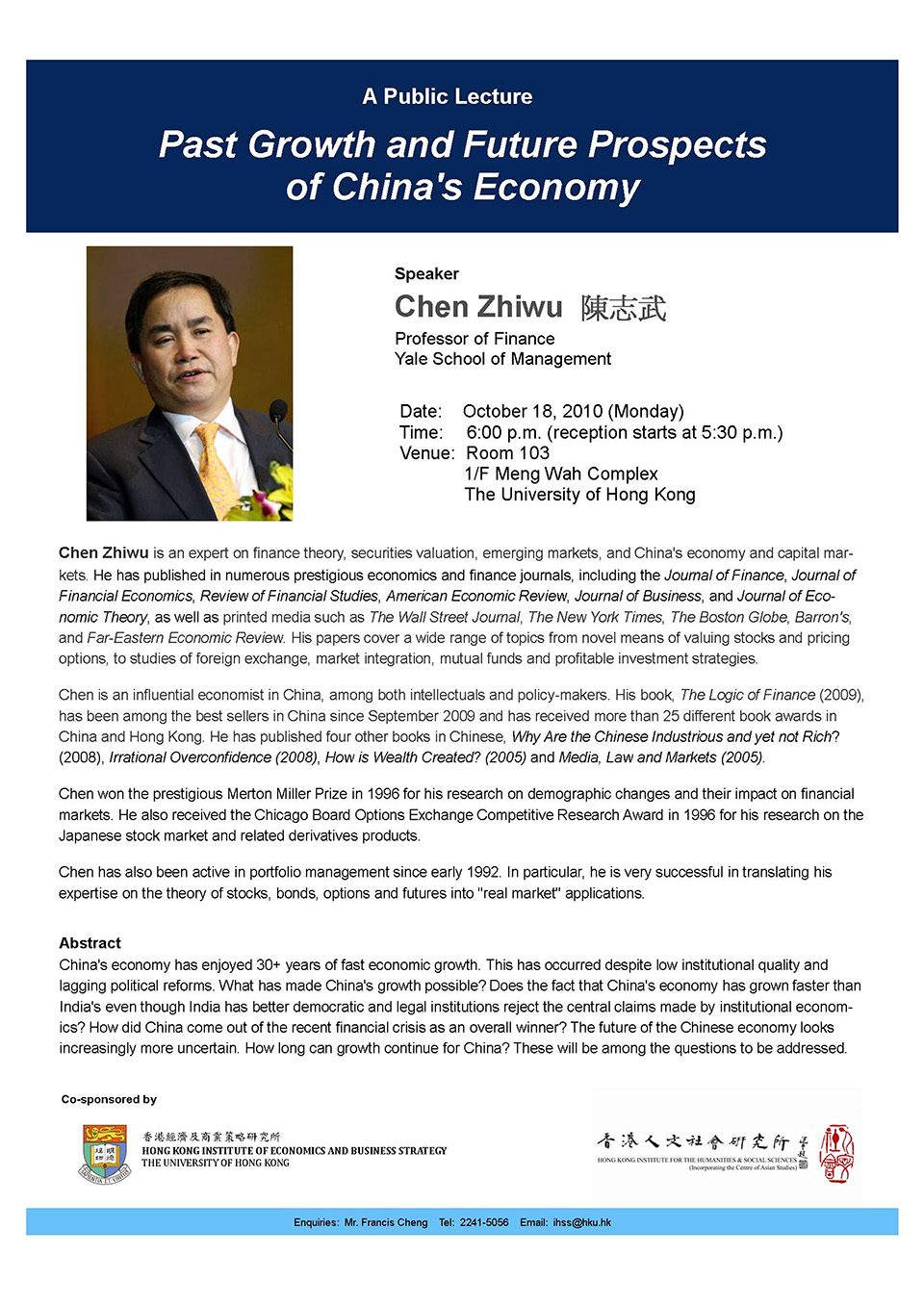 "Public Lecture on ""Past Growth and Future Prospects of China's Economy"" by Professor Zhiwu Chen (October 18, 2010)"