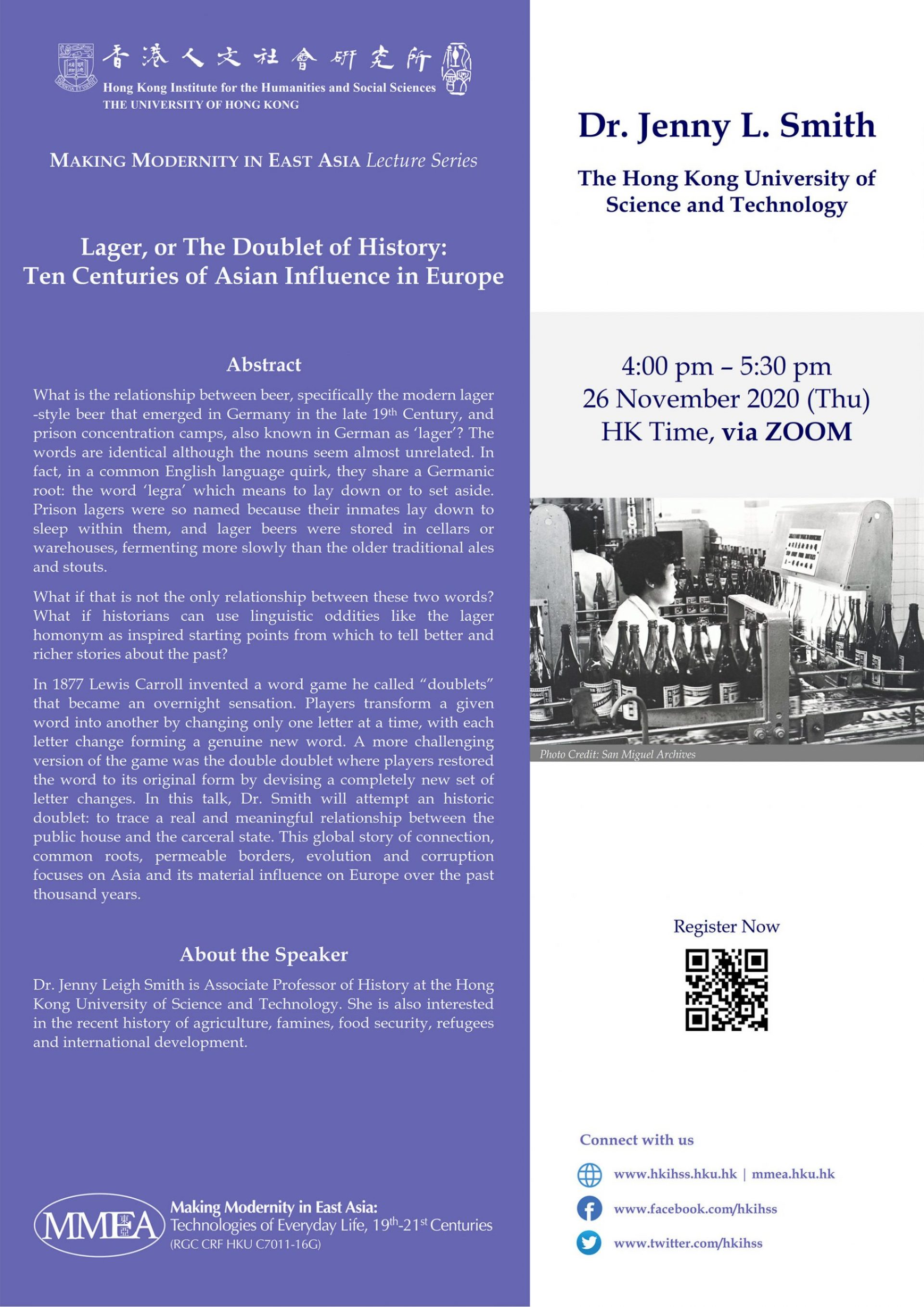 """MMEA Lecture Series """"Lager, or The Doublet of History: Ten Centuries of Asian Influence in Europe"""" by Dr. Jenny L. Smith (November 26, 2020)"""