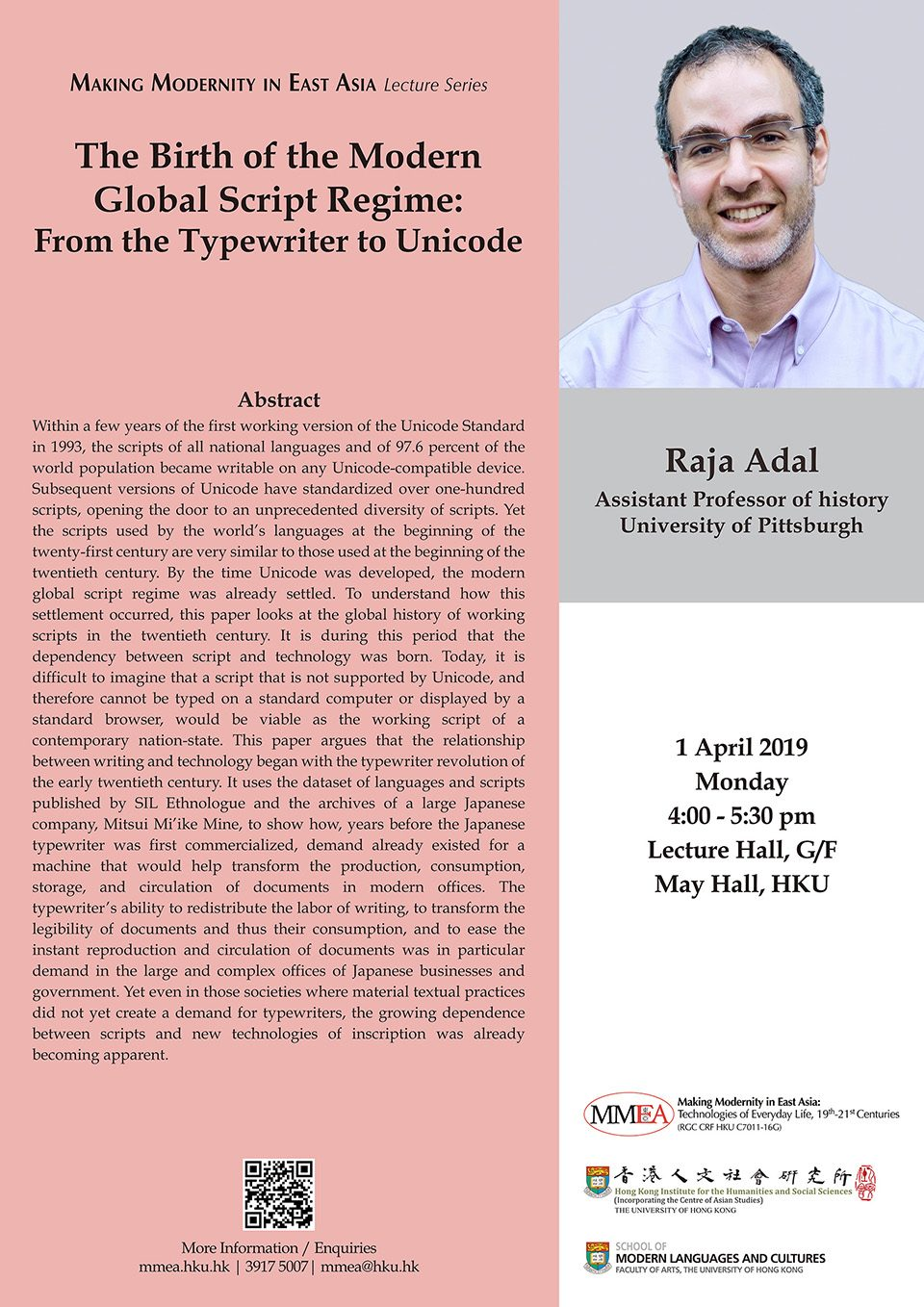 "MMEA Lecture Series ""The Birth of the Modern Global Script Regime: From the Typewriter to Unicode"" by Dr. Raja Adal (April 1, 2019)"