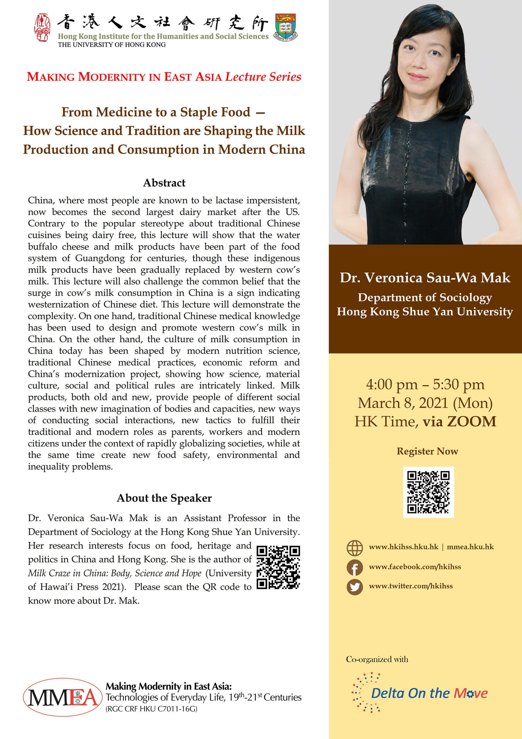 """MMEA Lecture Series """"rom Medicine to a Staple Food — How Science and Tradition are Shaping the Milk Production and Consumption in Modern China"""" by Dr. Veronica Sau-Wa Mak (March 8, 2021)"""
