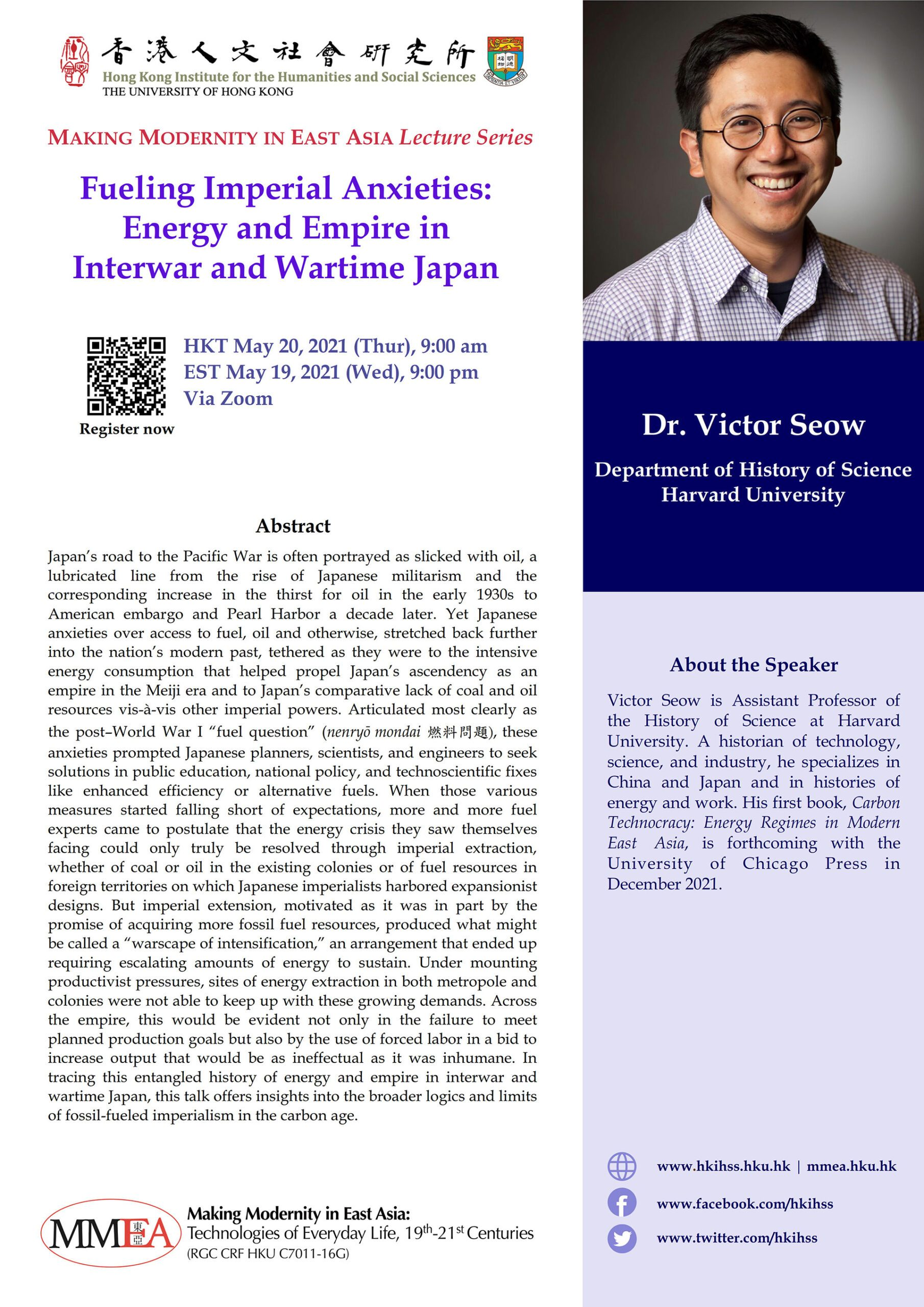 """MMEA Lecture Series """"Fueling Imperial Anxieties: Energy and Empire in Interwar and Wartime Japan"""" by Dr. Victor Seow (May 20, 2021)"""