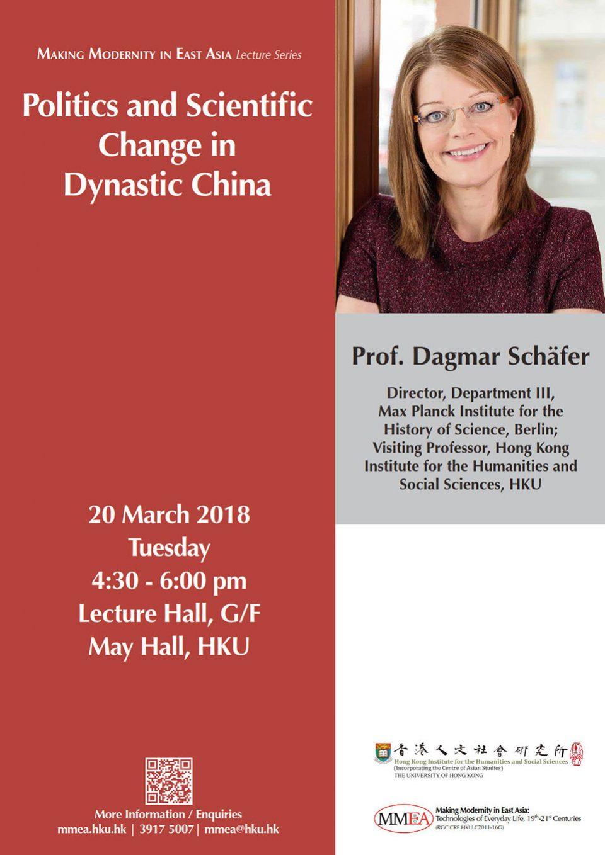 MMEA Lecture by Professor Dagmar Schäfer (March 20, 2018)