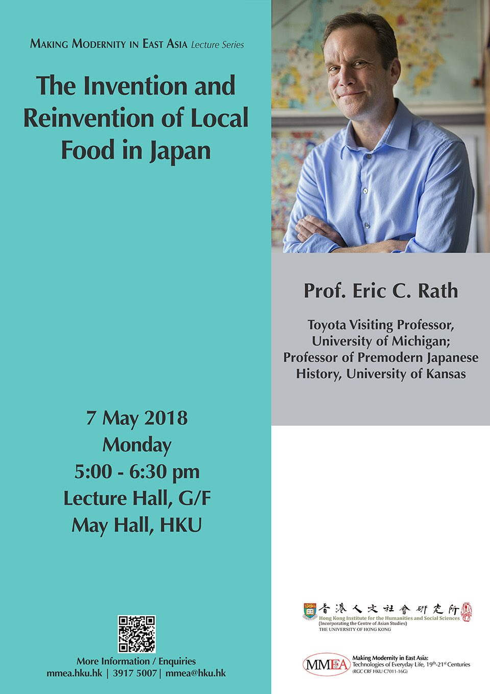 "MMEA Lecture Series ""The Invention and Reinvention of Local Food in Japan"" by Professor Eric C. Rath (May 7, 2018)"