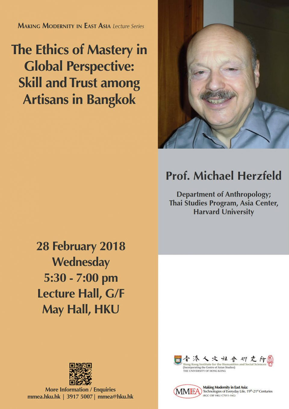 MMEA Lecture by Professor Michael Herzfeld (February 28, 2018)
