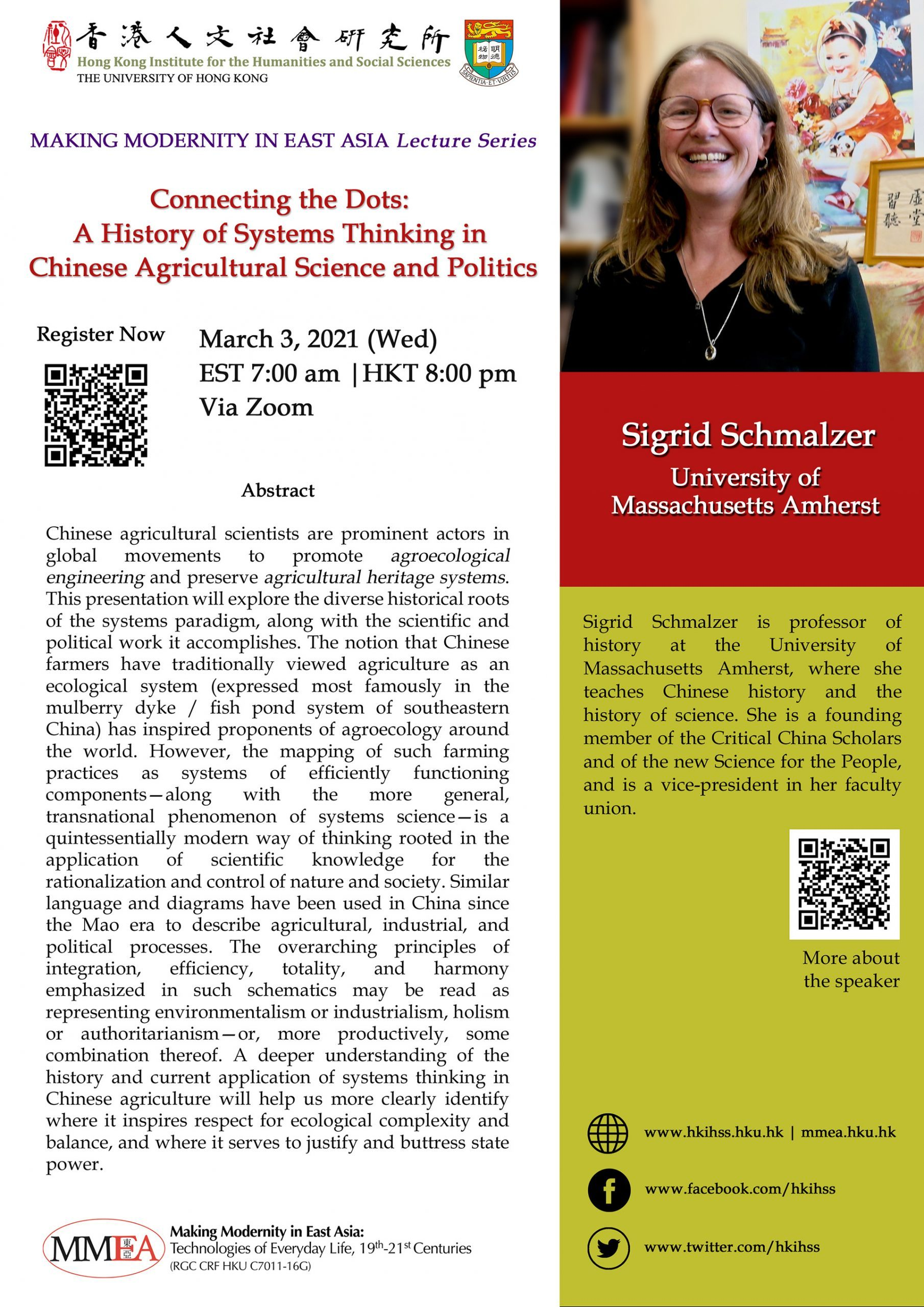 """MMEA Lecture Series """"Connecting the Dots: A History of Systems Thinking in Chinese Agricultural Science and Politics"""" by Professor Sigrid Schmalzer (March 3, 2021)"""