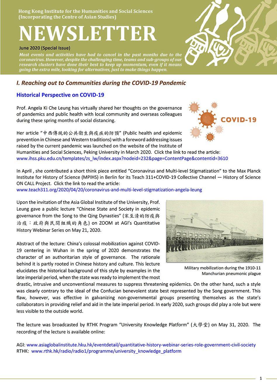 Newsletter 2020 June Issue Cover