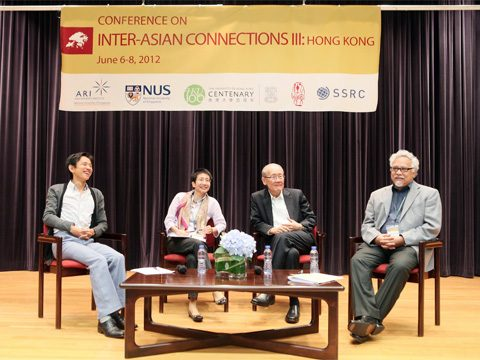 "International Conference on ""Inter-Asian Connection III: Hong Kong"" (June 6-8, 2012)"