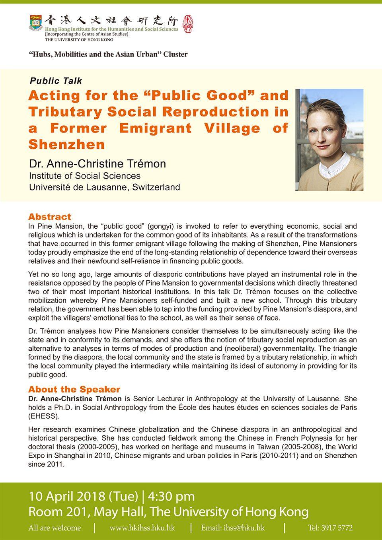 Public Talk by Dr. Anne-Christine Trémon (April 10, 2018)