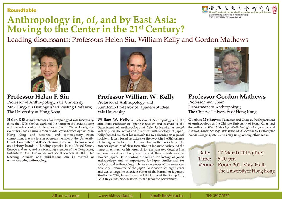 "Roundtable on ""Anthropology in, of, and by East Asia: Moving to the Center in the 21st Century?"" by Professors Helen Siu, William Kelly and Gordon Mathews (March 17, 2015)"
