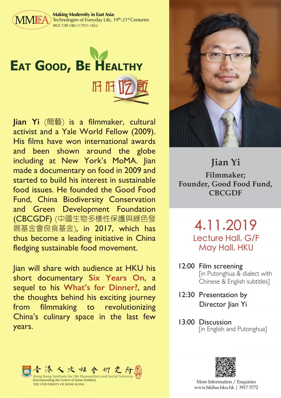 Eat Good, Be Healthy (好好吃飯): Film Screening and a Dialogue with Director Jian Yi (November 4, 2019)