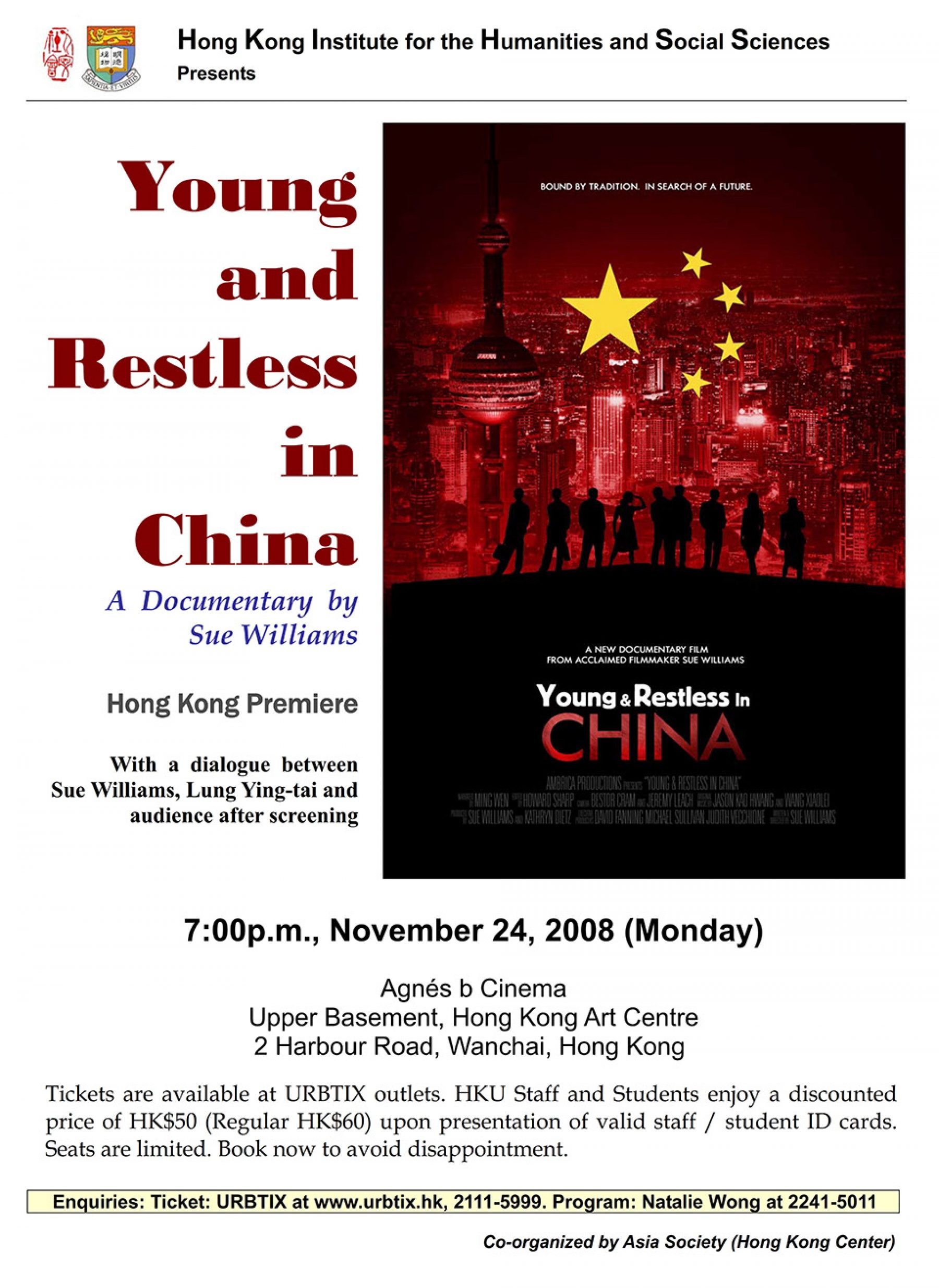 A Documentary by Sue Williams: Young and Restless in China