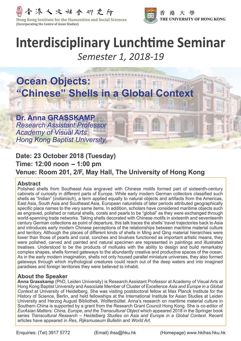 "An Interdisciplinary Lunchtime Seminar on ""Ocean Objects: ""Chinese"" Shells in a Global Context"" by Dr. Anna Grasskamp (October 23, 2018)"