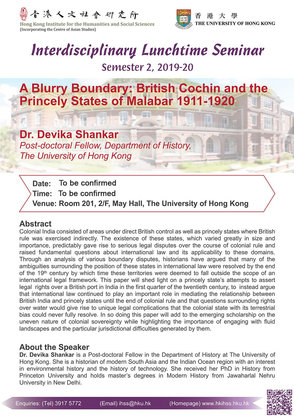"""Interdisciplinary Lunchtime Seminar on """"A Blurry Boundary: British Cochin and the Princely States of Malabar 1911 – 1920"""" by Dr. Devika Shankar"""