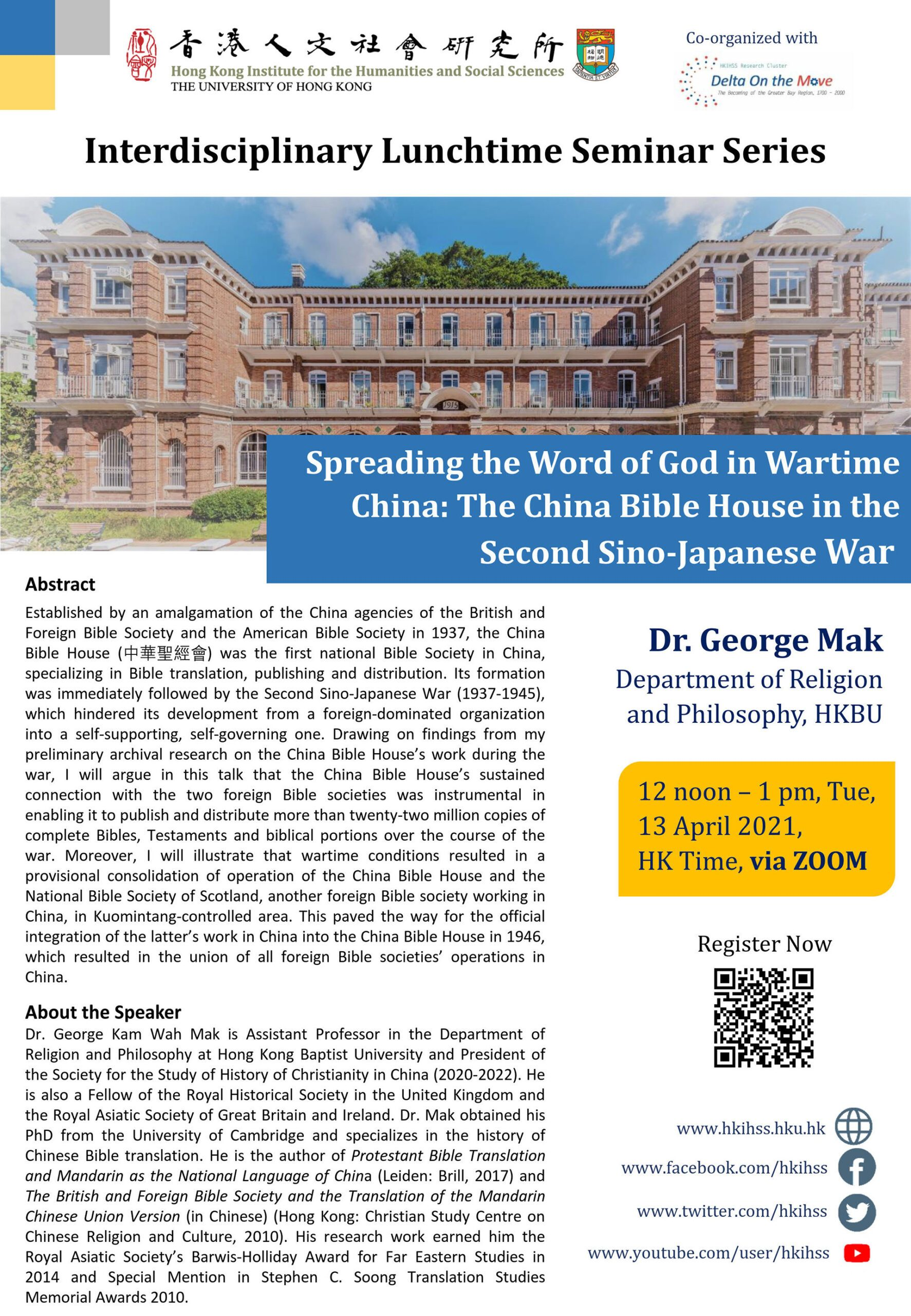 """Interdisciplinary Lunchtime Seminar on """"Spreading the Word of God in Wartime China: The China Bible House in the Second Sino-Japanese War"""" by Dr. George Mak (April 13, 2021)"""