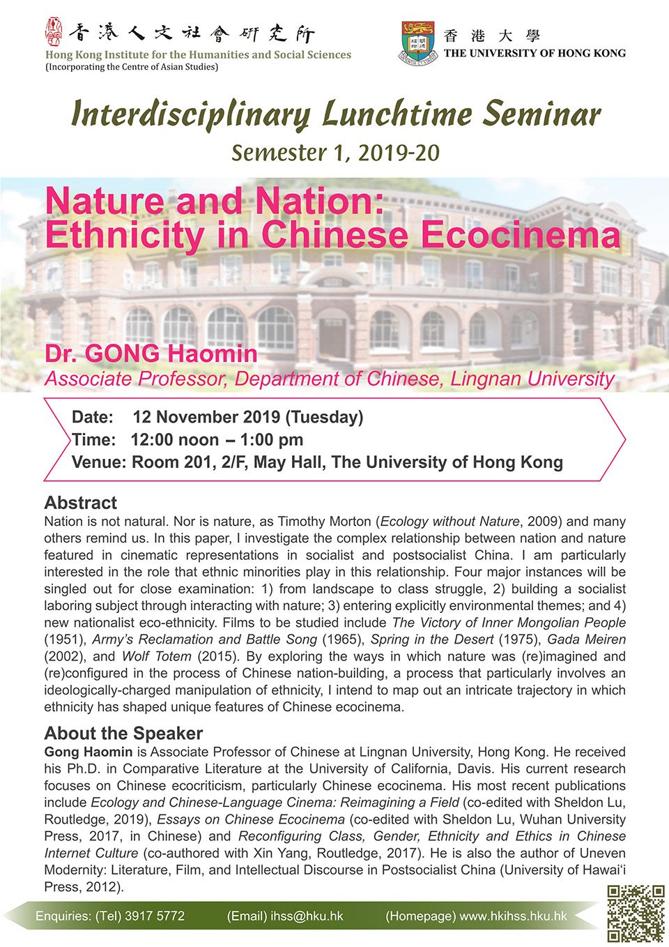 """Interdisciplinary Lunchtime Seminar on """"Nature and Nation: Ethnicity in Chinese Ecocinema"""" by Dr. GONG Haomin (November 12, 2019)"""