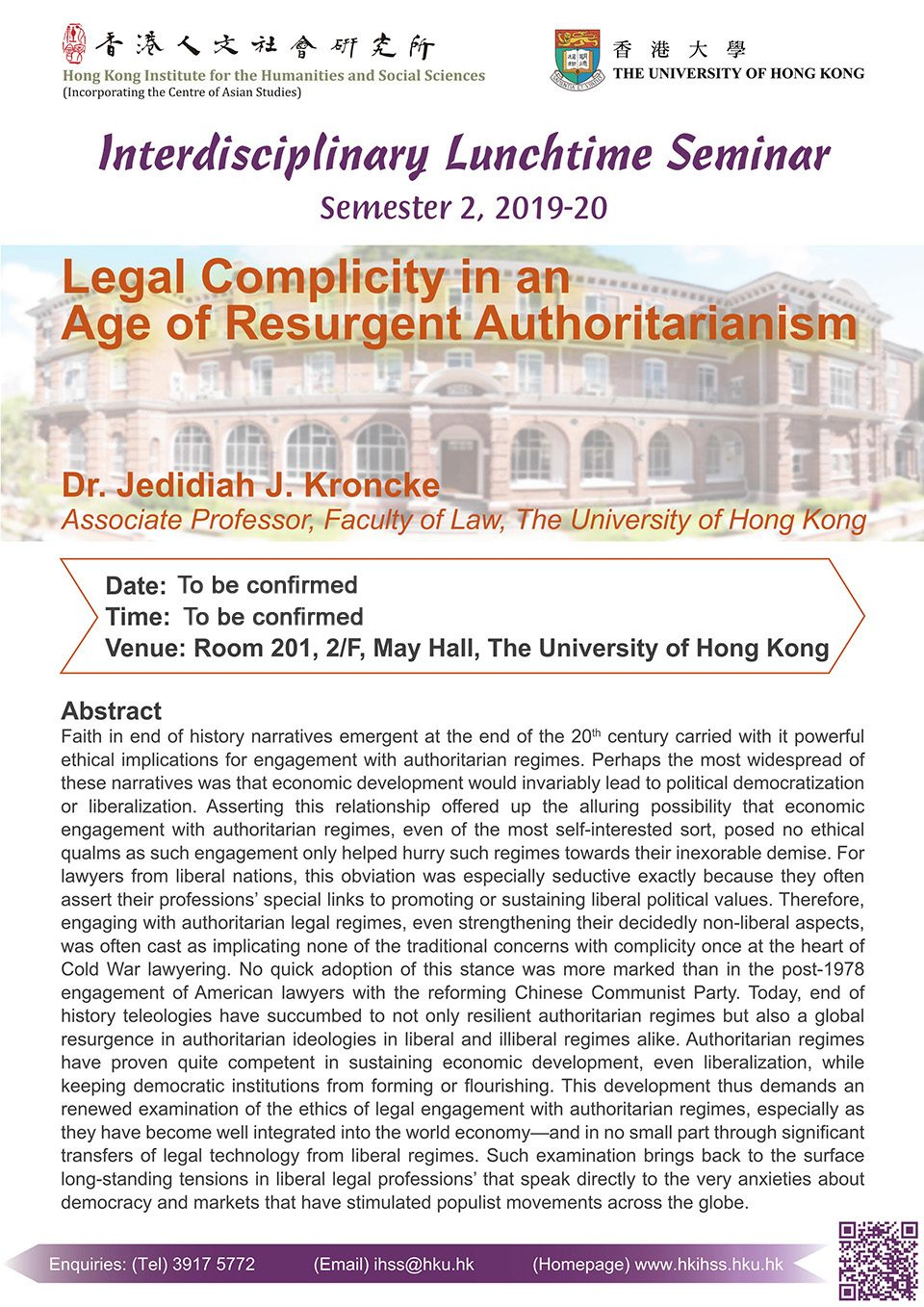 "Interdisciplinary Lunchtime Seminar on ""Legal Complicity in an Age of Resurgent Authoritarianism"" by Dr. Jedidiah J. Kroncke"