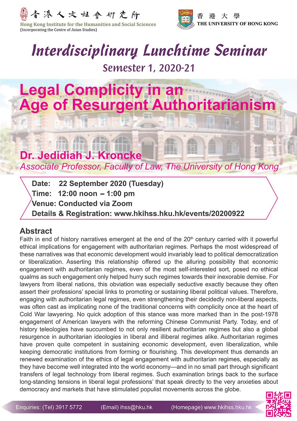 """Interdisciplinary Lunchtime Seminar on """"Legal Complicity in an Age of Resurgent Authoritarianism"""" by Dr. Jedidiah Kroncke (September 22, 2020)"""