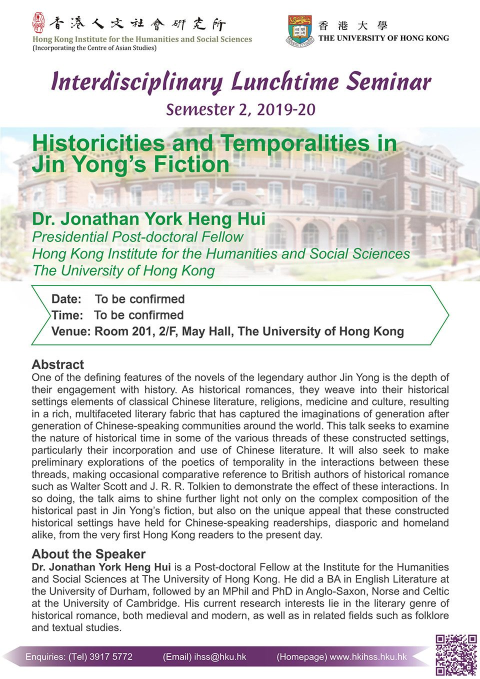 "Interdisciplinary Lunchtime Seminar on ""Historicities and Temporalities in Jin Yong's Fiction"" by Dr. Jonathan York Heng Hui"