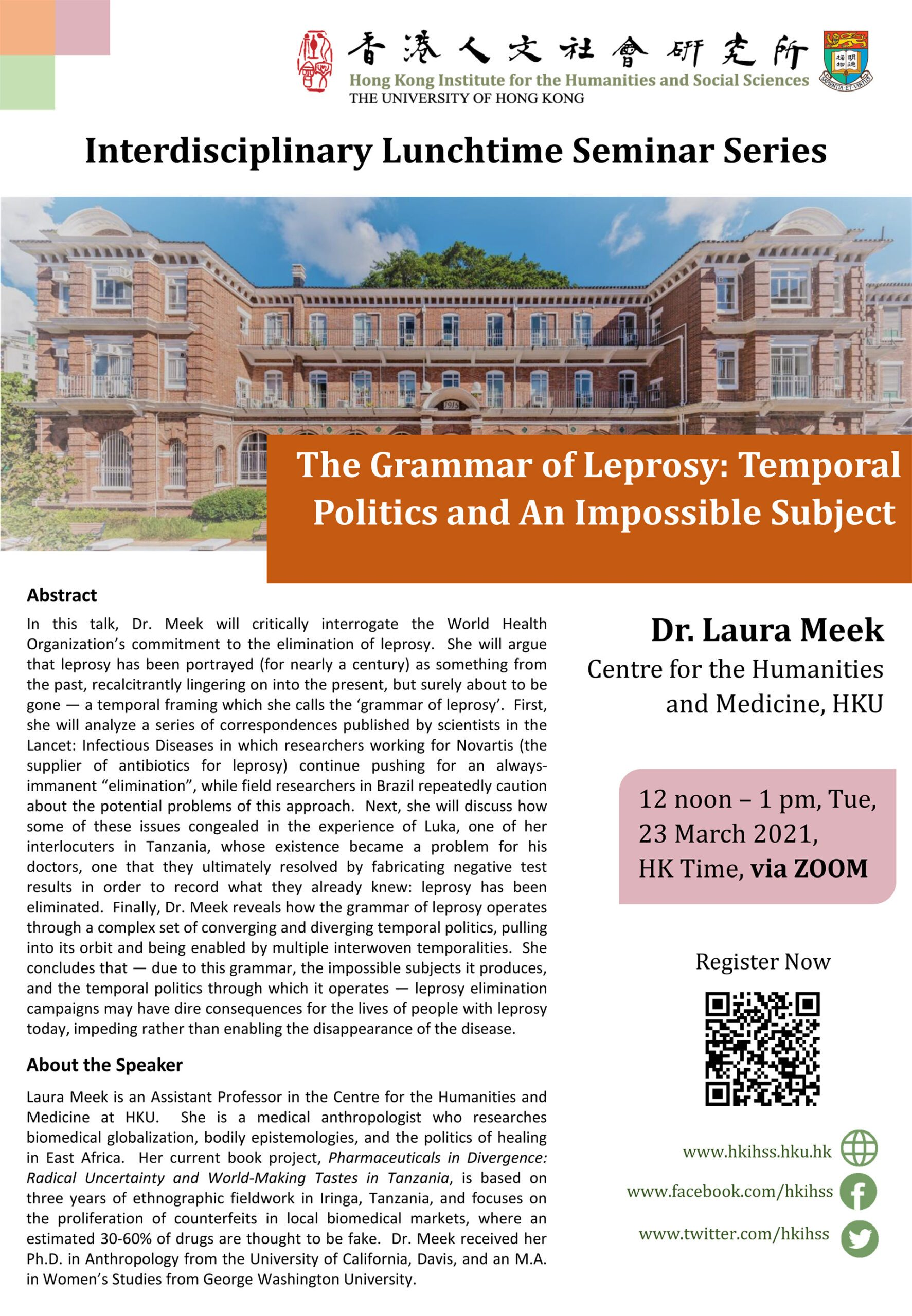 """Interdisciplinary Lunchtime Seminar on """"The Grammar of Leprosy: Temporal Politics and An Impossible Subject"""" by Dr. Laura Meek (March 23, 2021)"""