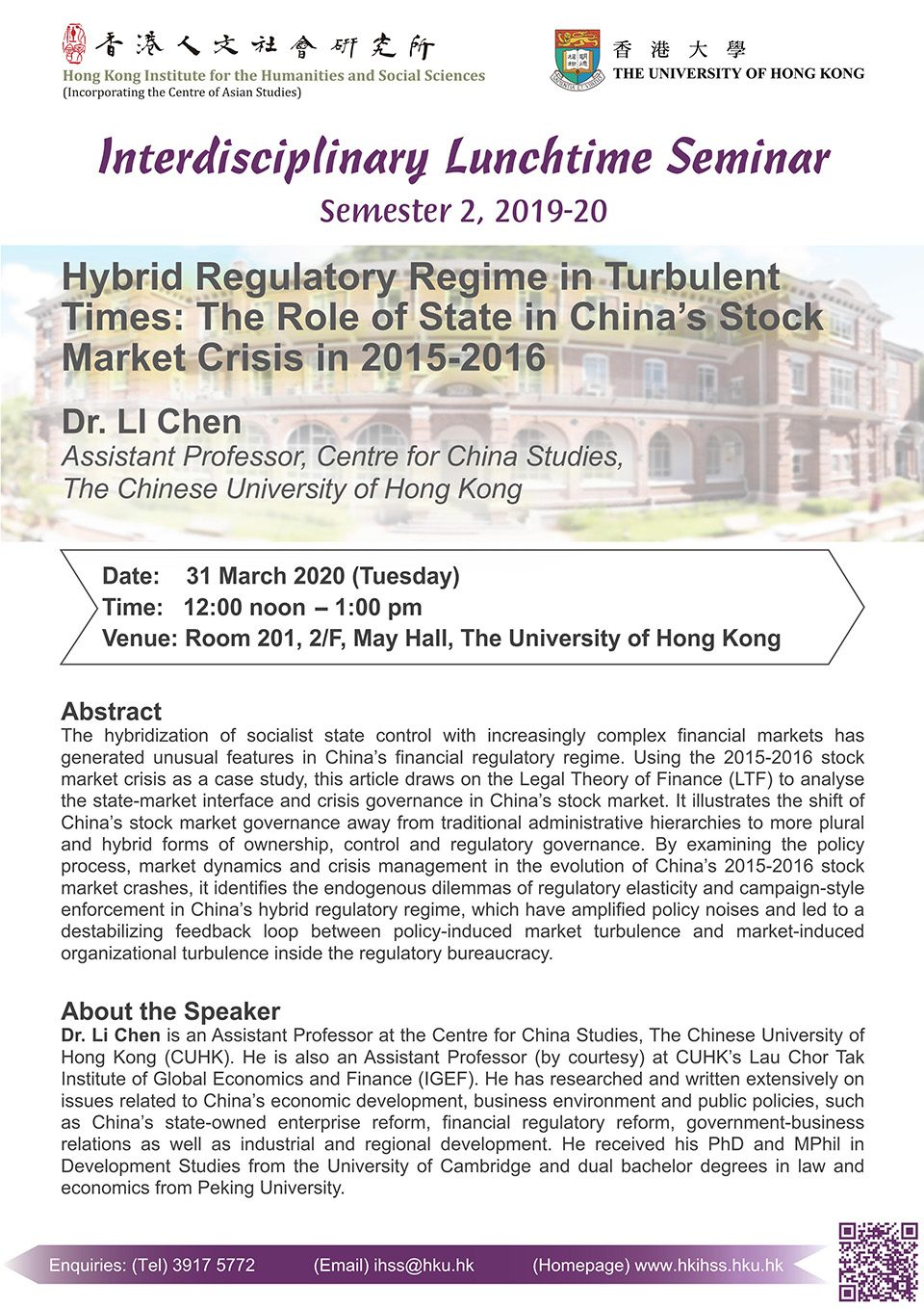 "Interdisciplinary Lunchtime Seminar on ""Hybrid Regulatory Regime in Turbulent Times: The Role of State in China's Stock Market Crisis in 2015 – 2016"" by Dr. Li Chen (March 31, 2020)"