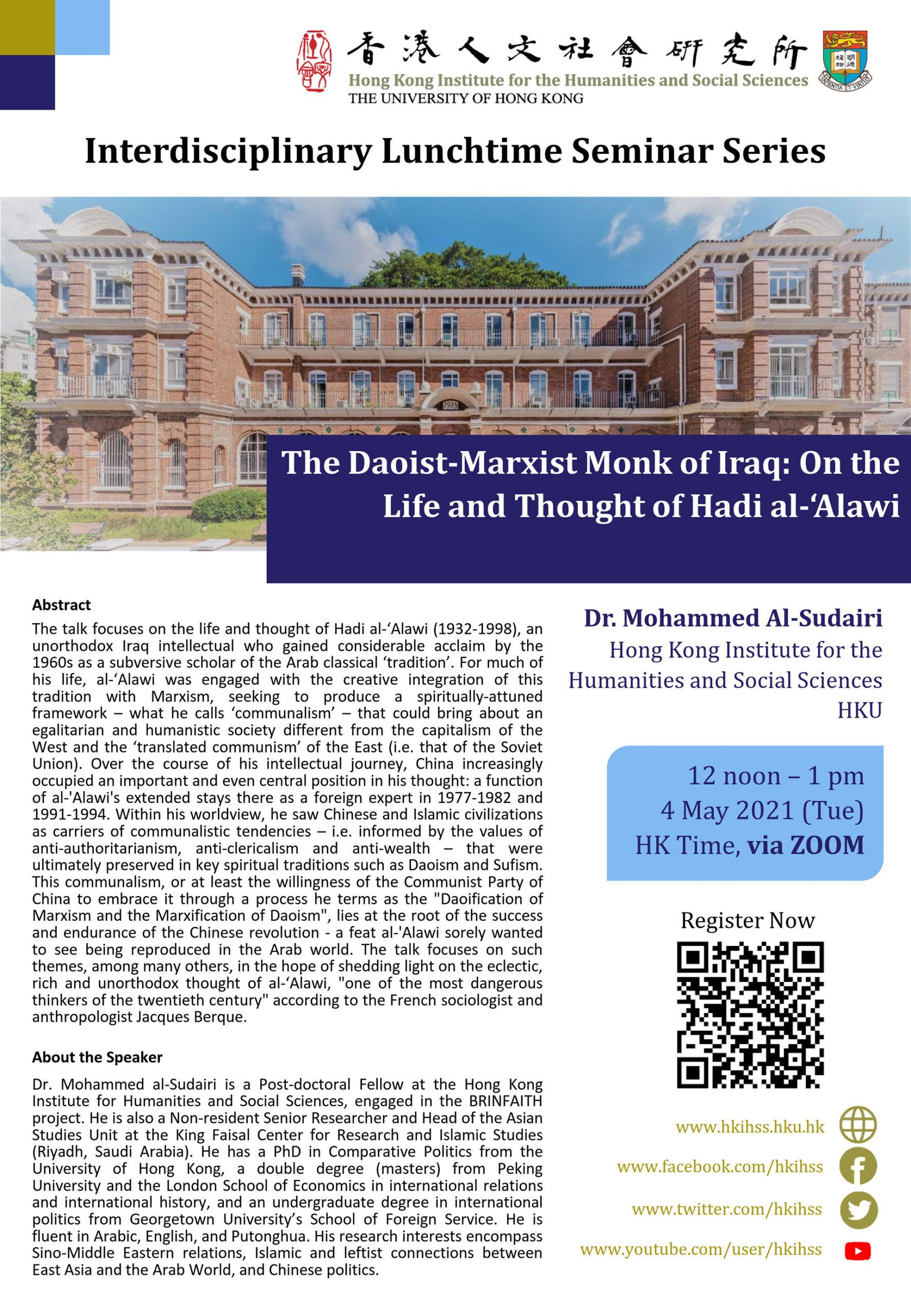"""Interdisciplinary Lunchtime Seminar on """"The Daoist-Marxist Monk of Iraq: On the Life and Thought of Hadi al-'Alawi"""" by Dr. Mohammed Al-Sudairi (May 4, 2021)"""