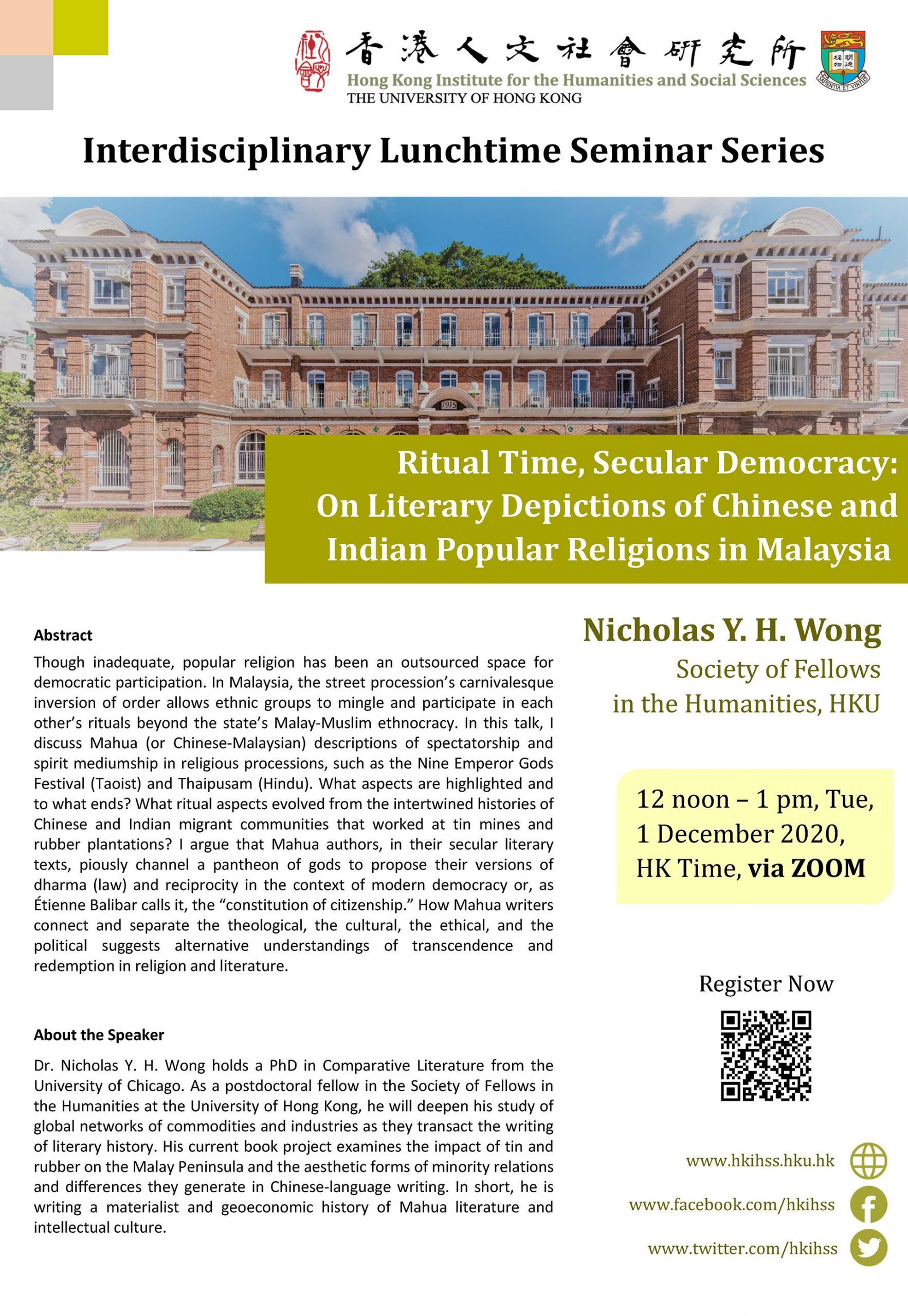 """Interdisciplinary Lunchtime Seminar on """"Ritual Time, Secular Democracy: On Literary Depictions of Chinese and Indian Popular Religions in Malaysia"""" by Dr. Nicholas Y. H. Wong (December 1, 2020)"""