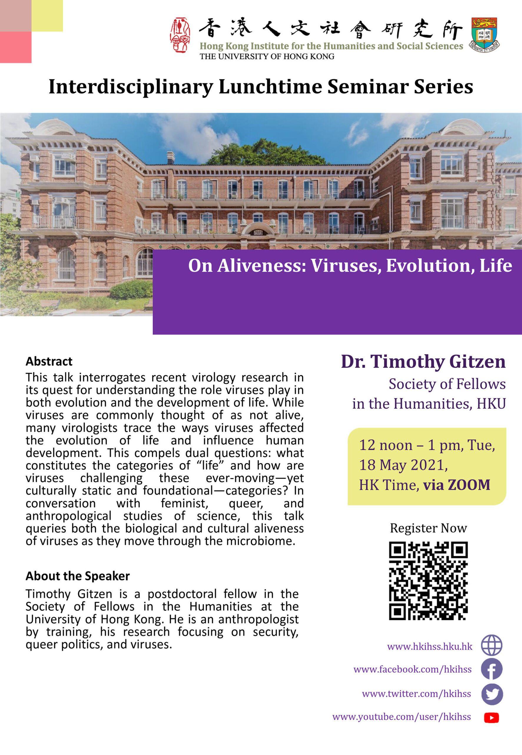 "Interdisciplinary Lunchtime Seminar on ""On Aliveness: Viruses, Evolution, Life"" by Dr. Timothy Gitzen (May 18, 2021)"