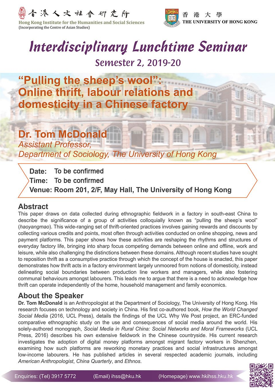 "Interdisciplinary Lunchtime Seminar on """"Pulling the sheep's wool"": Online thrift, labour relations and domesticity in a Chinese factory"" by Dr. Tom McDonald"