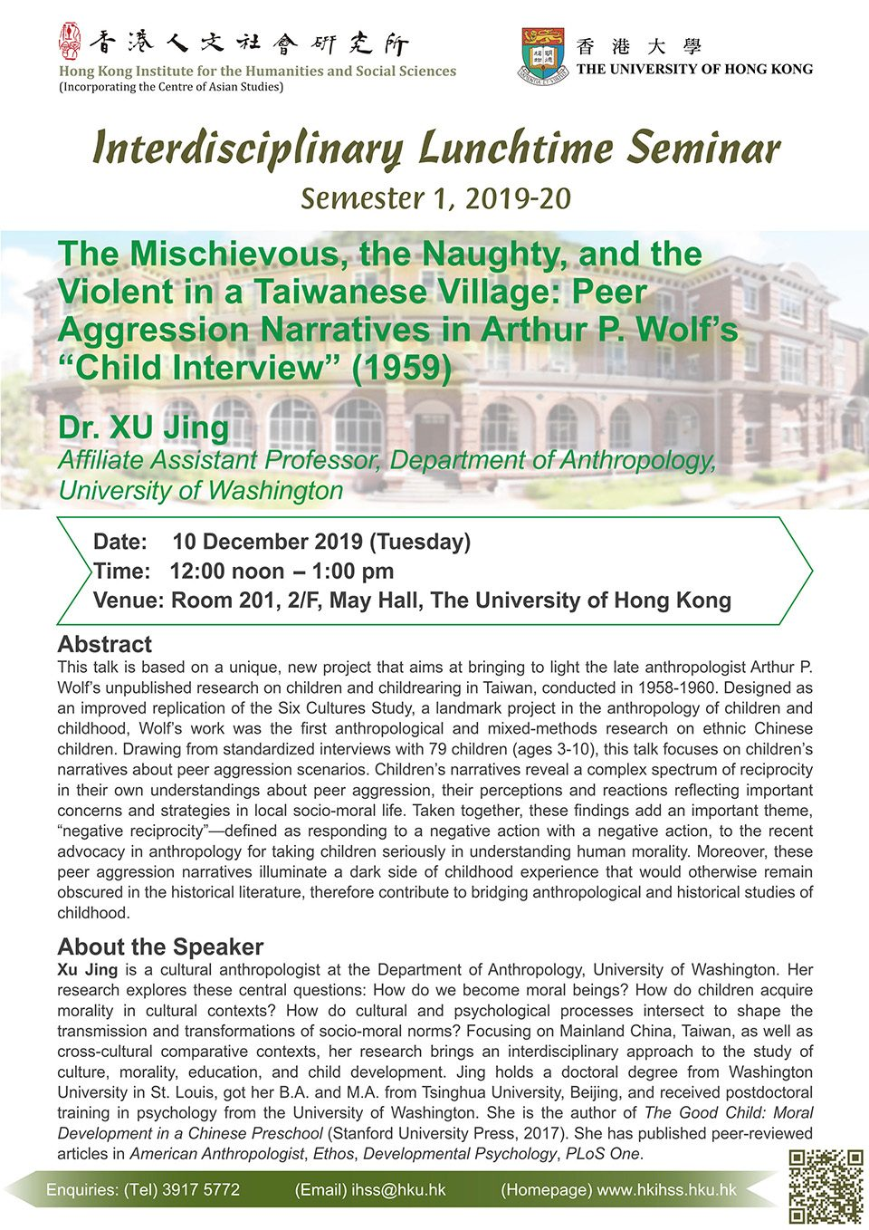 """Interdisciplinary Lunchtime Seminar on """"The Mischievous, the Naughty, and the Violent in a Taiwanese Village: Peer Aggression Narratives in Arthur P. Wolf's """"Child Interview"""" (1959)"""" by Dr. Xu Jing (December 10, 2019)"""