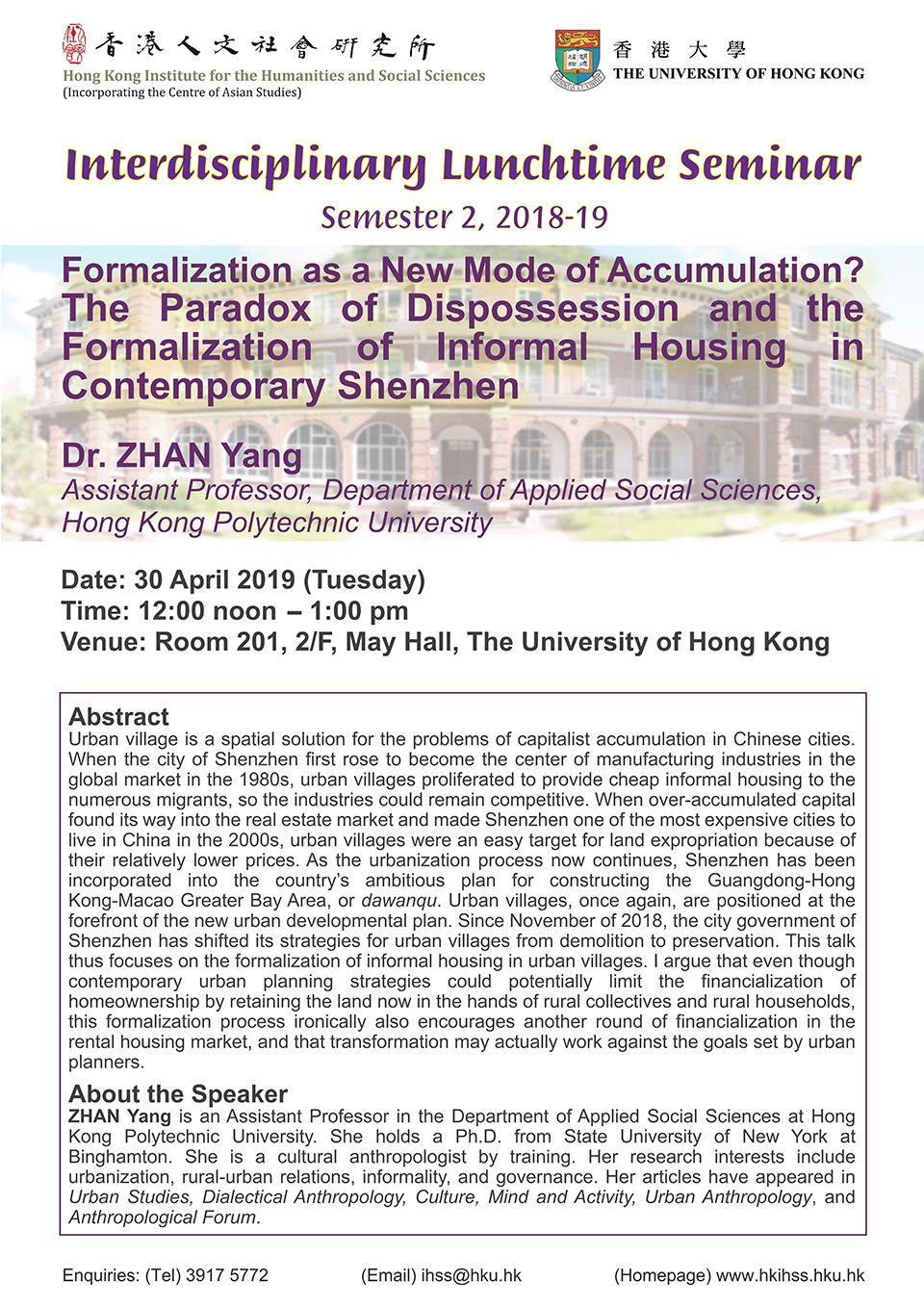 "Interdisciplinary Lunchtime Seminar on ""Formalization as a New Mode of Accumulation? The Paradox of Dispossession and the Formalization of Informal Housing in Contemporary Shenzhen"" by Dr. Zhan Yang (April 30, 2019)"