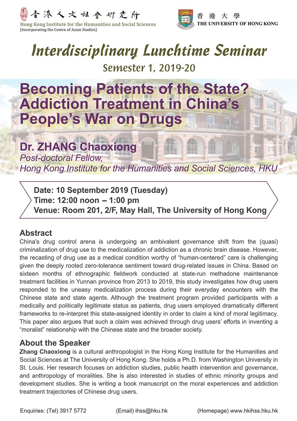 """Interdisciplinary Lunchtime Seminar on """"Becoming Patients of the State? Addiction Treatment in China's People's War on Drugs"""" by Dr. Zhang Chaoxiong (September 10, 2019)"""