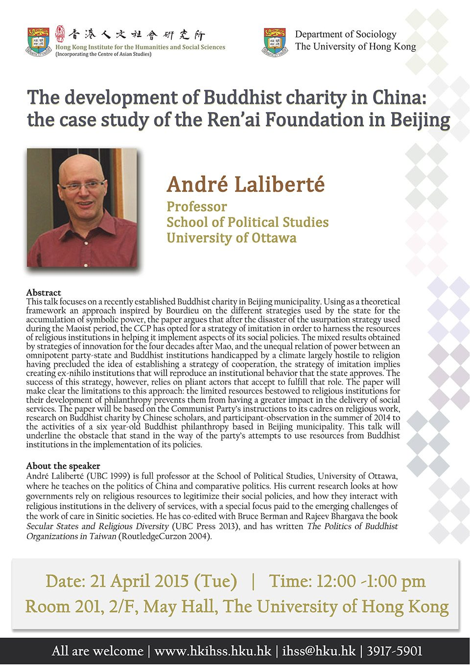 "Seminar on ""The development of Buddhist charity in China: the case study of the Ren'ai Foundation in Beijing"" by Professor André Laliberté (April 21, 2015)"