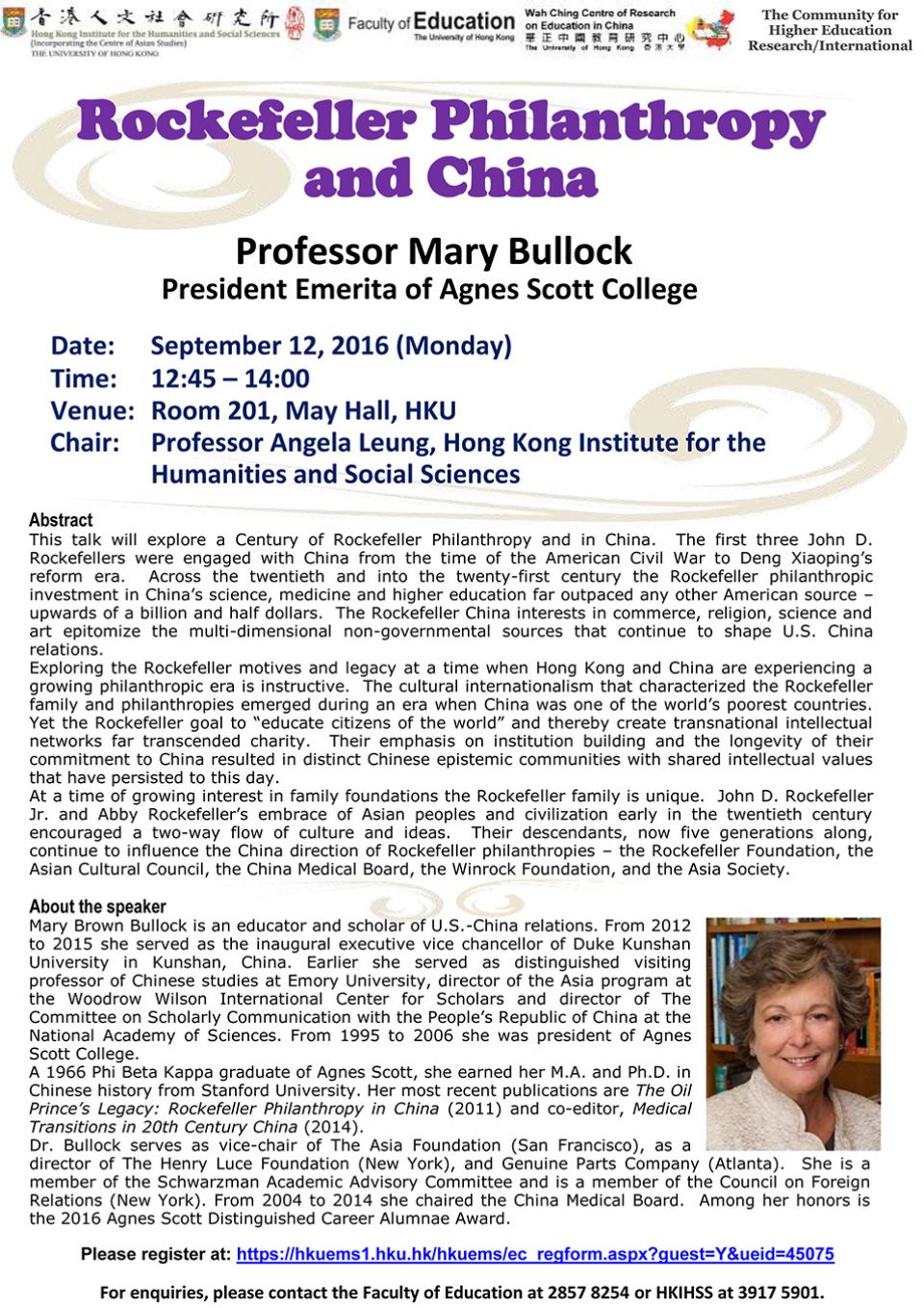 "Seminar on ""Rockefeller Philanthropy and China"" by Prof. Mary Bullock (September 12, 2016)"