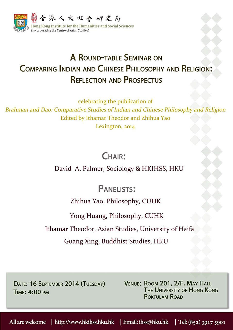 "Round-table Seminar on ""Comparing Indian and Chinese Philosophy and Religion: Reflection and Prospectus"" (September 16, 2014)"