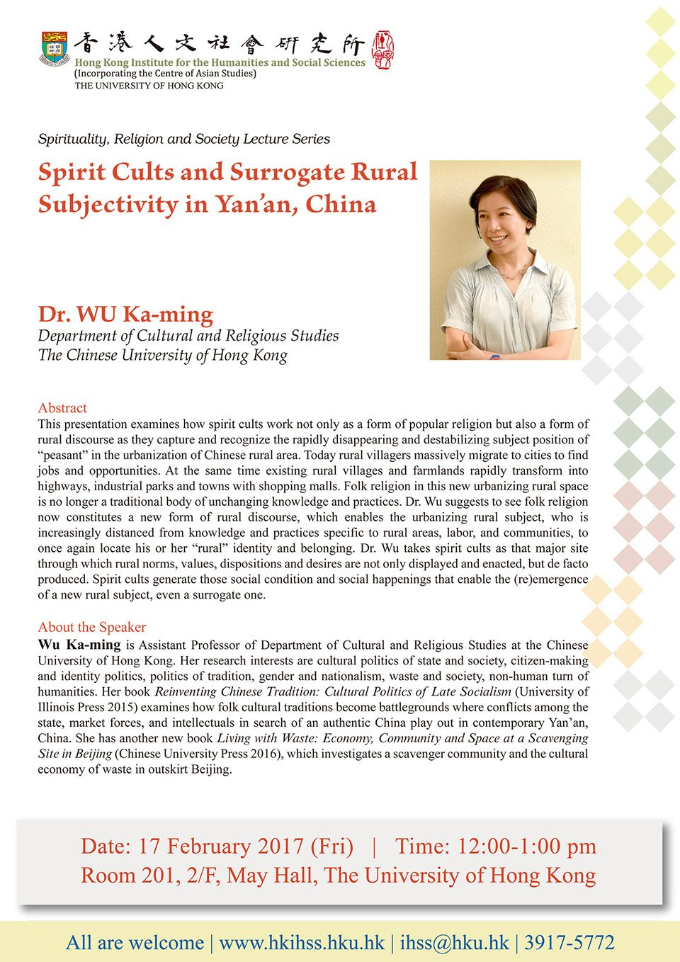 "Spirituality, Religion and Society Lecture Series ""Spirit Cults and Surrogate Rural Subjectivity in Yan'an, China"" by Dr. Ka-ming Wu (February 17, 2017)"
