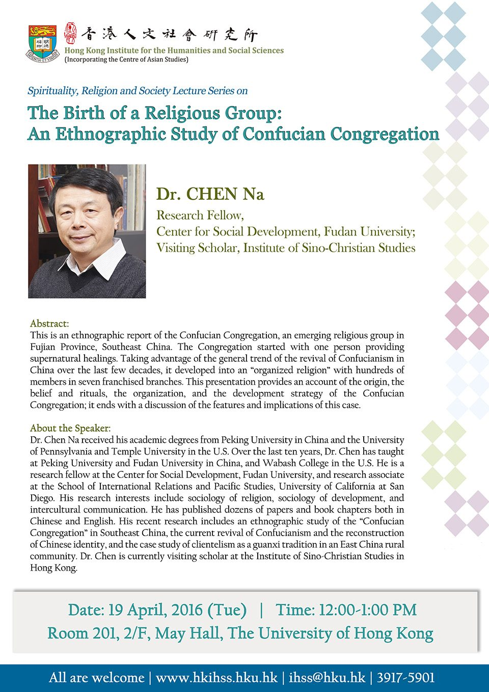 "Spirituality, Religion and Society Lecture Series ""The Birth of a Religious Group: An Ethnographic Study of Confucian Congregation"" by Dr. Na Chen (April 19, 2016)"