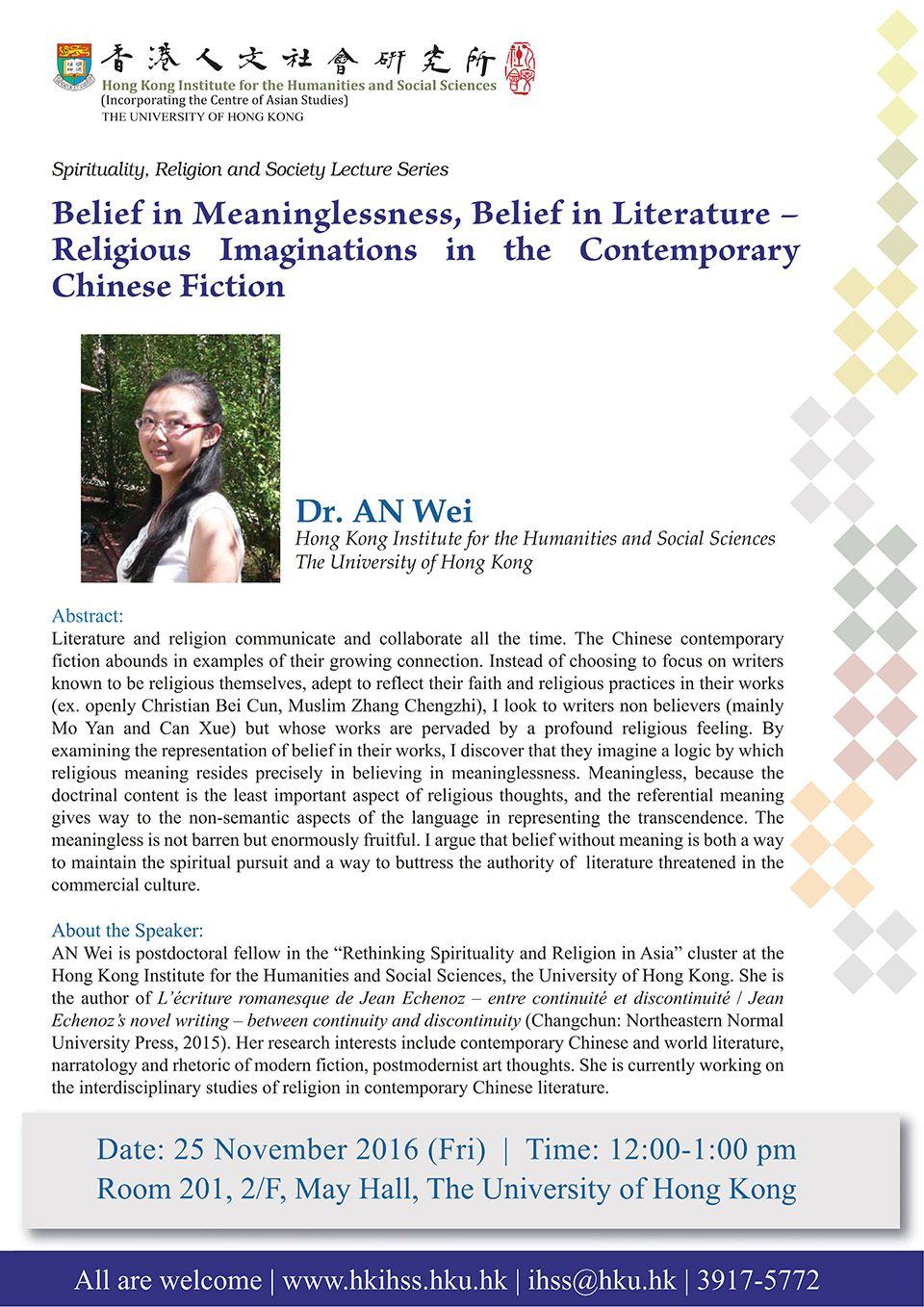 "Spirituality, Religion and Society Lecture Series ""Belief in Meaninglessness, Belief in Literature – Religious Imaginations in the Contemporary Chinese Fiction"" by Dr. Wei An (November 25, 2016)"