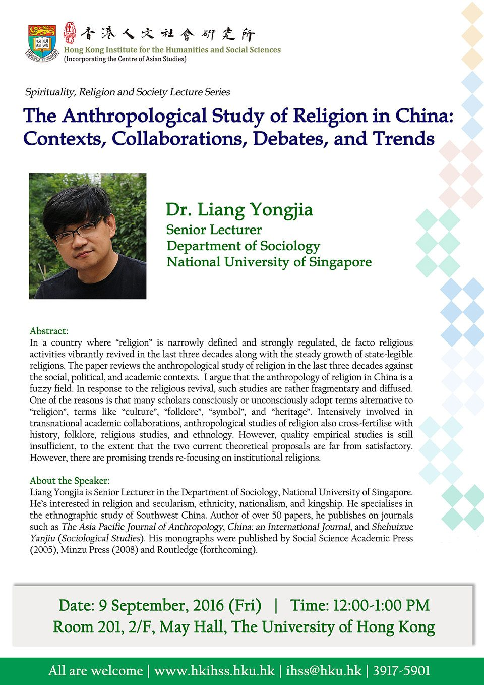 """Spirituality, Religion and Society Lecture Series """"The Anthropological Study of Religion in China: Contexts, Collaborations, Debates, and Trends"""" by Dr. Yongjia Liang (September 9, 2016)"""