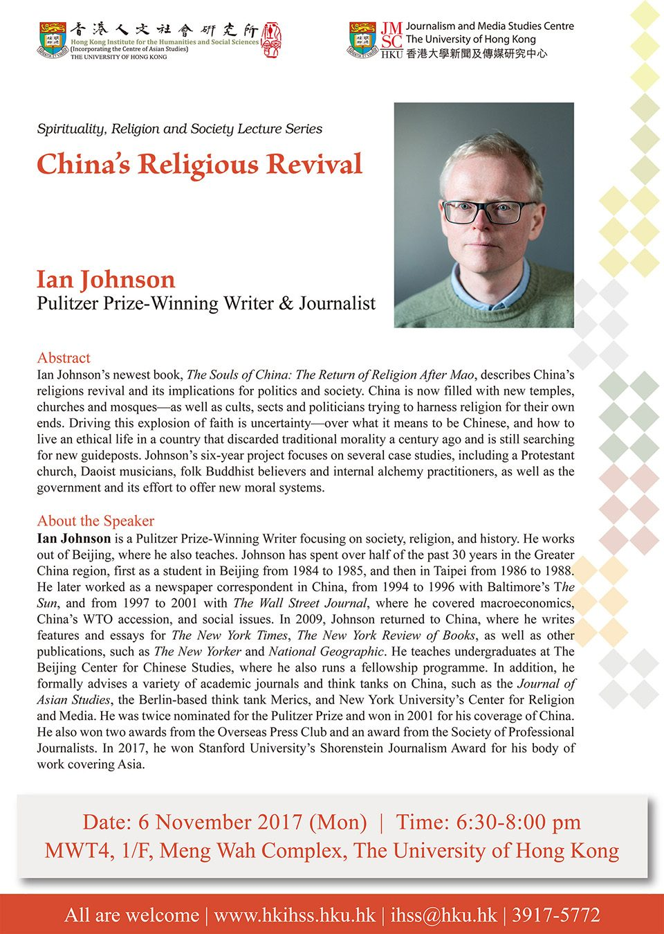 "Spirituality, Religion and Society Lecture Series ""China's Religious Revival"" by Mr. Ian Johnson (November 6, 2017)"