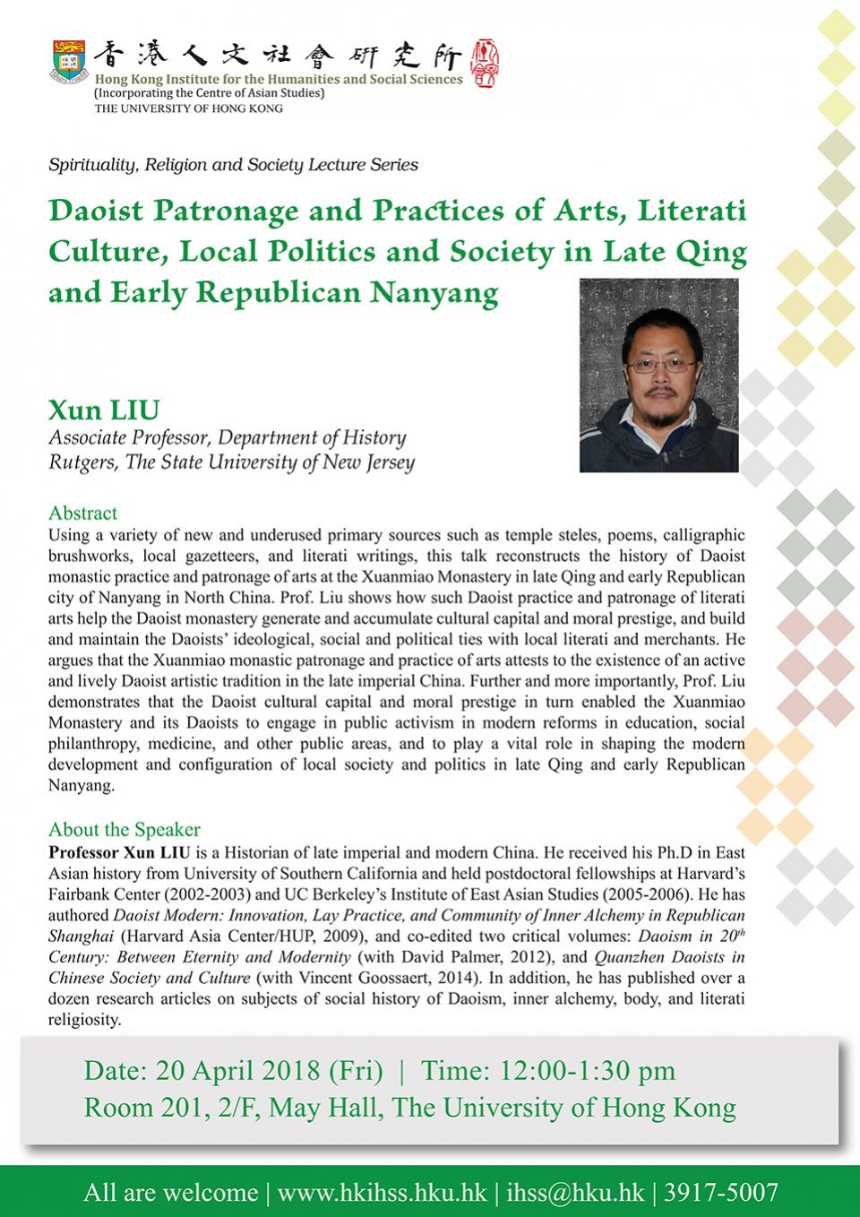 """Spirituality, Religion and Society Lecture Series """"Daoist Patronage and Practices of Arts, Literati Culture, Local Politics and Society in Late Qing and Early Republican Nanyang"""" by Professor Xun Liu (April 20, 2018)"""