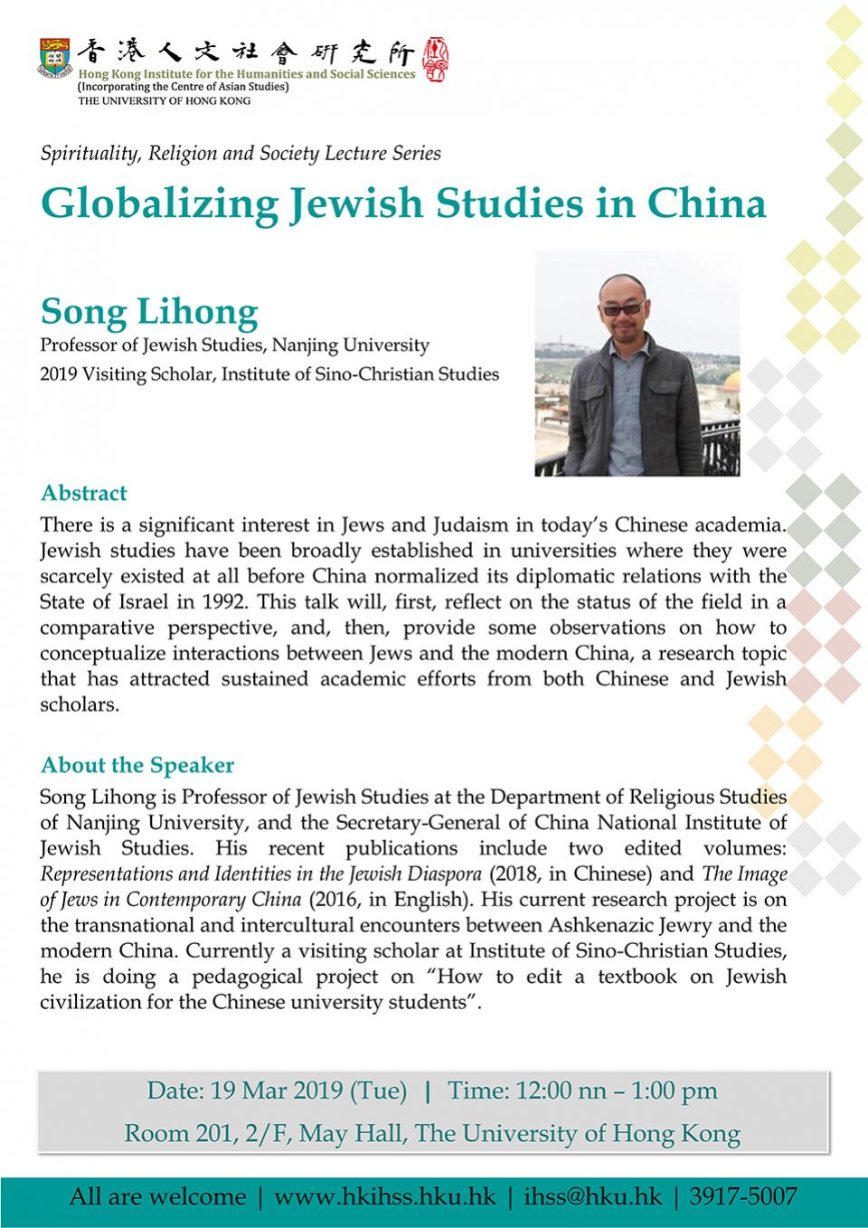 Spirituality, Religion and Society Lecture Series: Globalizing Jewish Studies in China by Song Lihong (March 19, 2019)